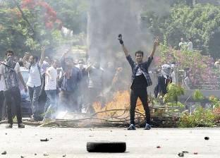 """ضبط طالب إخواني بحيازته """"سلاح آلي"""" في حفل عرس بالزاوية الحمراء"""
