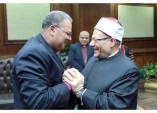 رئيس الطائفة الإنجيلية يزور مفتي الديار المصرية