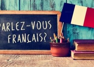 بالأسعار  تفاصيل دورات تعلم اللغة الفرنسية من المعهد الفرنسي