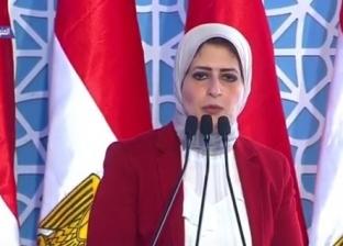 """وزيرة الصحة عن واقعة ديرب نجم: """"مؤسفة والمريض أمانة في رقبتنا"""""""