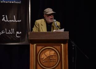 """عصام شرف في لقاء شعري لـ أحمد تيمور بـ""""ساقية الصاوي"""""""