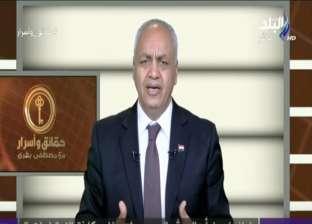"""مصطفى بكري يناشد السيسي التدخل ضد لائحة الجزاءات: """"تهدد الحرية"""""""