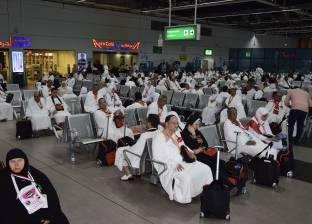 رئيس الحج السياحي: غدا آخر موعد لتفويج الحجاج من المدينة المنورة لمكة