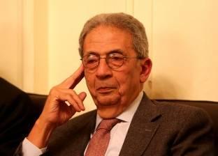 عمرو موسى: التحرك التركي في المنطقة العربية أخطر من الموقف الإيراني