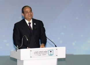 """السيسي يشاهد فيلما تسجيليا عن """"شبكة الطرق"""" في مؤتمر الشباب"""