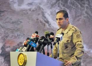 بالصور| المتحدث العسكري ينشر صورا لسفر بعثة أسر شهداء الجيش والشرطة للحج