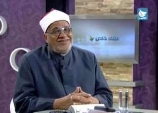 أستاذ الشريعة بجامعة الأزهر: الإسلام أعطى للمرأة جميع حقوقها