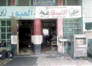 صالون حلاقة فى سوق الخضار: شعر ولا دقن؟