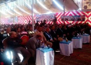 """تدشين حملة """"كلنا معاك من أجل مصر"""" في سمالوط بالمنيا"""