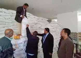ضبط 60 طن سكر تمويني مدعم قبل بيعه في السوق السوداء بأسيوط