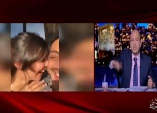 """أديب يعرض فيديو للمقاول الهارب بصبحة إحدى الفتيات: """"بحبك يا موهمد"""""""