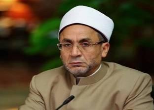"""بعد 5 سنوات قضاها أمينا لـ""""البحوث الإسلامية"""".. عفيفي يعود لـ""""الأزهر"""""""