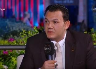 """عضو بـ""""تنسيقية الأحزاب"""": 20 حزبا نحوا خلافاتهم السياسية لخدمة مصر"""