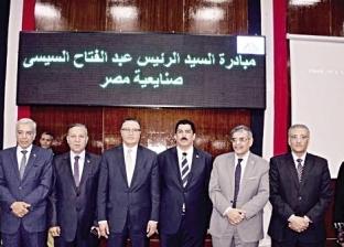 """""""صنايعية مصر"""".. الجامعات تبدأ رحلة تطوير أصحاب الياقات الزرقاء"""