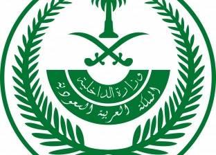 """السعودية تحذر مواطنيها الراغبين في حضور """"ريو 2016"""" بأخذ الحيطة والحذر"""