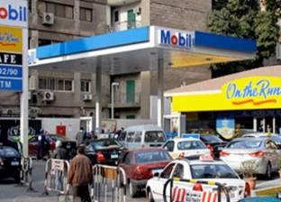 تحرير محضر لمحطة وقود لا تعلن أسعار المواد البترولية بالمنيا