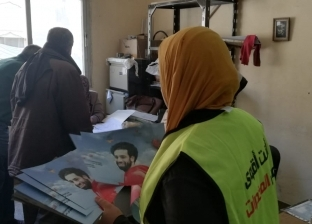 """""""صندوق مكافحة الإدمان"""" ينظم حملات توعية للعاملين بحي المنتزة ثان"""