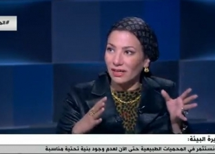 وزيرة البيئة: مصر لم تبدأ الاستثمار في المحميات بسبب البنية التحتية
