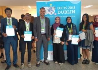 """بعد عودتهم.. مصريون يروون كواليس المشاركة بمسابقة """"الأوروبي للعلماء"""""""