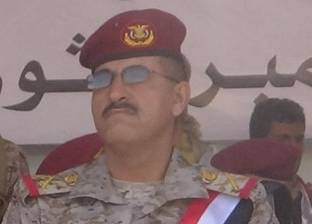 تفاصيل نجاة رئيس أركان الجيش اليمني من انفجار لغم أرضي