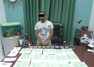 تجديد حبس عاطل بتهمة تزوير 15 شهادة ميلاد لمشتركي شقق الأسمرات
