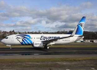 تنسيق بين الأجهزة الأمنية بمطار القاهرة للتيسير على السائحين
