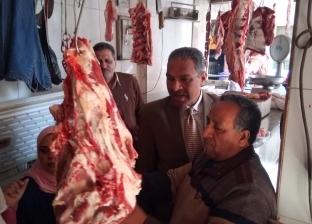 ضبط 350 كيلو لحوم فاسدة داخل محلات جزارة ومطعم شهير بشبرا الخيمة