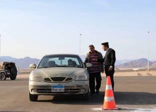 ضبط 2355 مخالفة مرورية في الإسكندرية