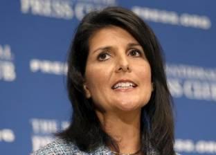 نيكي هايلي: واشنطن ستعارض قرار الأمم المتحدة بشأن الجولان