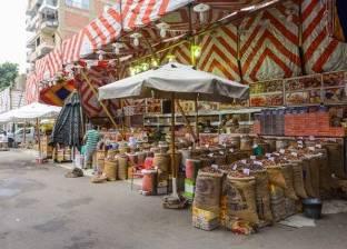 """14 إرشادا من """"تموين الجيزة"""" للمواطنين قبل شراء ياميش رمضان"""