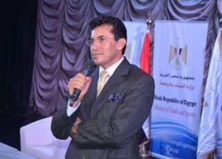 وزير الشباب يشارك في تحكيم رسالة ماجستير عن الطب الوقائي