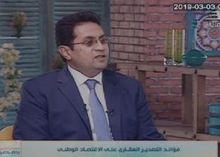 خبير اقتصادي: إقبال كبير للأجانب على شراء وحدات سكنية بشرم الشيخ