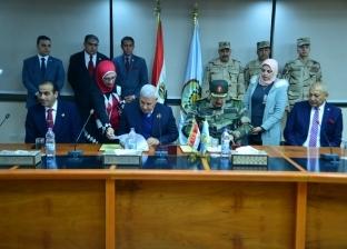 بروتوكول تعاون بين محافظة مطروح والمنطقة الغربية العسكرية