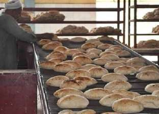 ضبط 12 مخبز لإنتاج خبز ناقص الوزن وغير مطابق للمواصفات بالدقهلية