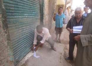 محافظ الإسكندرية يكثف المراقبة على تراخيص المحال التجارية