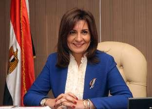 وزيرة الهجرة تشكر كتاب كويتيين لردهم على تصريحات صفاء الهاشم