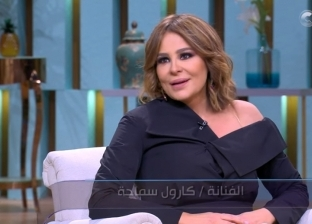 """كارول سماحة: لأول مرة في العالم العربي """"دويتو"""" بيني وبين العندليب"""