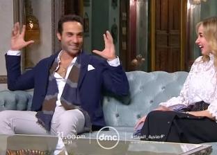 """أحمد فهمي وهنا الزاهد يتحدثان عن حبهما في """"صاحبة السعادة"""" على """"dmc"""""""