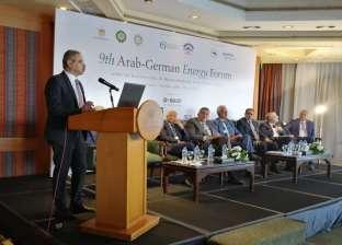 """""""دسوقي"""": نقدر تعاون ألمانيا مع الدول العربية في مجال الطاقة"""