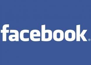 """إسرائيل تفتح تحقيقا بعد فضيحة انتهاك خصوصية بيانات مستخدمي """"فيسبوك"""""""