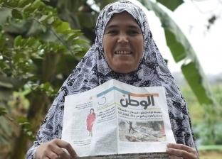 كريم يواصل توثيق بسمة والدته بصورة مع «الوطن»