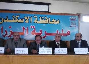 """""""الثروة السمكية"""" بالإسكندرية: نعمل على تطهير الترع والمصارف بيولوجيا"""