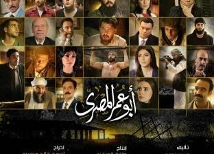 """""""شرع السما"""" أغنية حسين الجسمي لمسلسل """"أبو عمر المصري"""""""