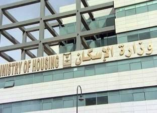 شروط وإجراءات حجز أراض جديدة بمشروع بيت الوطن للمصريين في الخارج