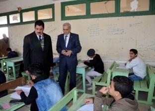 محافظ القليوبية يتفقد سير امتحانات الشهادة الإعدادية في مدارس بنها