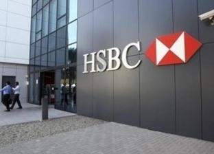 """HSBC"" العالمي: تواصل ارتفاع إيرادات مصر بقوة رغم التحديات"