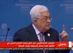 أبو مازن: سيدنا المسيح فلسطيني.. والقدس بوابة السماء