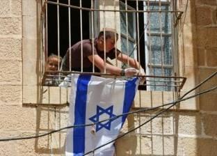 غضب بعد رفع مستوطنون أعلام إسرائيل على جدران الحرم الإبراهيمي