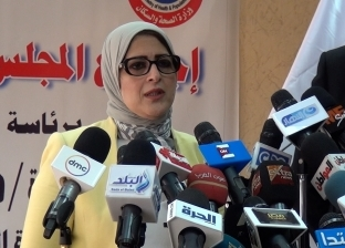 """العلاج مجانا.. وزيرة الصحة: 94% معدل الشفاء من مرض """"الجذام"""" في مصر"""