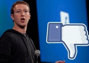 بسبب ترامب.. مارك يتعهد بمراجعة سياسات المحتوى في فيس بوك